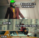 4G被撞.png